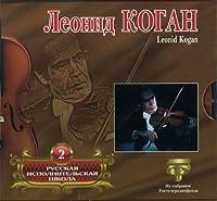 Russian Performing School. Vol. 2. Leonid Kogan.