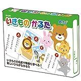 いきものかるた 3286 / 知育玩具 / カルタ / アーテック / 学べる / 動物