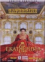 CATHERINE / EKATERINA RUSSIAN HISTORY TV SERIES ENGLISH SUBTITLES 2DVD NTSC 12 EPISODES