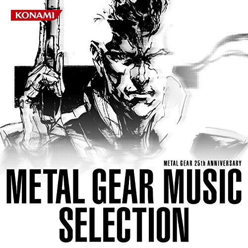 Heavens Divide From Metal Gear Solid Peace Walker