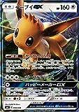 Juego de Cartas Pok_Mon SMI Starter Set EIV GX | Pokeka Ninguna Tan Pokemon Tarjeta _nica
