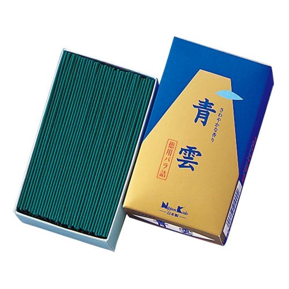 グリル処理する凝縮する青雲 徳用バラ詰 (約157g)