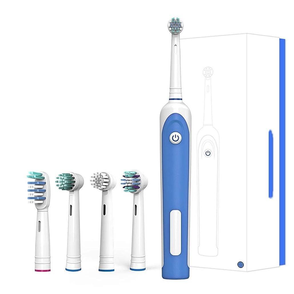 ロータリー電動歯ブラシ大人充電式電動歯ブラシ2分で歯医者のようなきれいな歯スマートタイマー防水完全に洗える