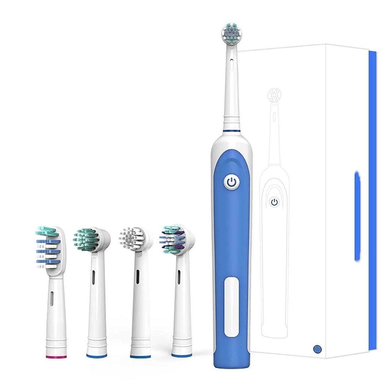 爆発するわずかに状態回転式電動歯ブラシ大人の再充電可能な動力を与えられた歯ブラシ2分の歯医者のようなきれいな歯スマートな防水完全に洗濯できる