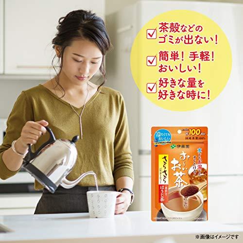 伊藤園お~いお茶『さらさらほうじ茶80g』