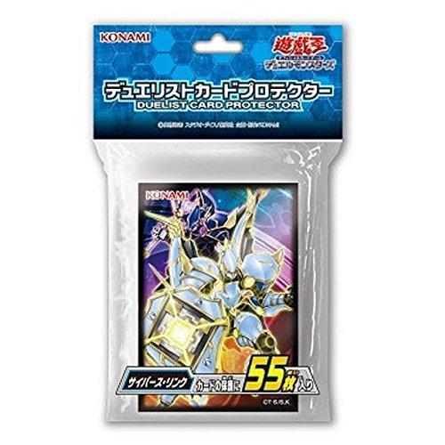 遊戯王 日本語版 デュエリストカードプロテクター サイバース・リンク 55枚入り カードスリーブ