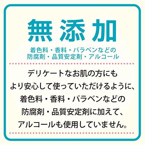 牛乳石鹸共進社カウブランド無添加『カウブランド無添加せっけん3コパック』