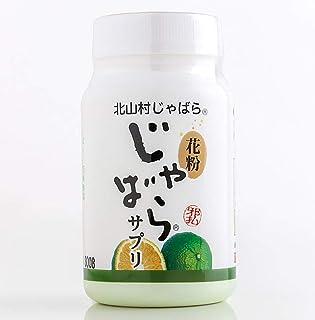 花粉じゃばらサプリ:奇跡の柑橘ジャバラに青ミカン成分を凝縮 1本: 1か月分270粒
