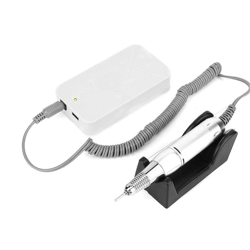 無人平和拡散するポータブル電動ネイルドリルキットマニキュアツール(白)