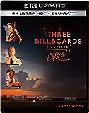 スリー・ビルボード 4K UHD [4K ULTRA HD+ブルーレイ] [Blu-ray] image