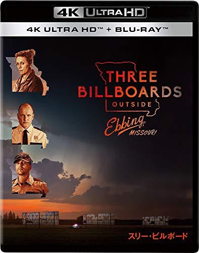 スリー・ビルボード 4K UHD [4K ULTRA HD+ブルーレイ] [Blu-ray]