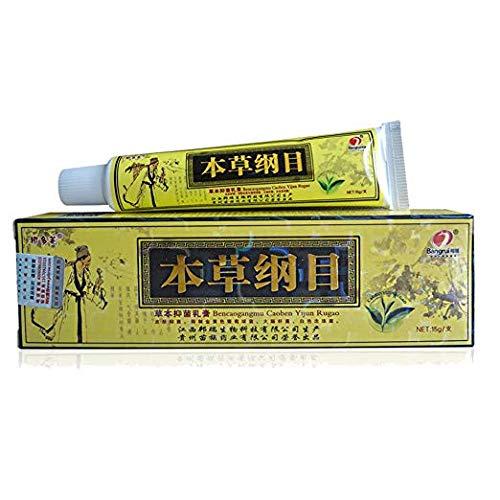 Dr CHOW El eczema herbario chino de la alta calidad, psoriasis bate la dermatitis y el ungüento del psoriasis del prurito del eczema