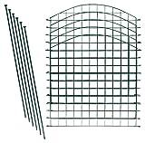1PLUS Teichzaun Set/Komplett-Set in verschiedenen Verpackungseinheiten und Formen - Sparset mit Oberbogen oder Unterbogen (5X Oberbogen, Grün)