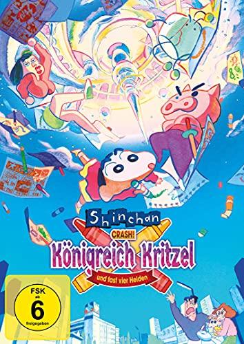 Shin Chan - Crash! Königreich Kritzel und fast vier Helden [Alemania] [DVD]