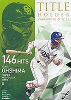 BBM ベースボールカード TH08 最多安打 大島洋平 (中) (レギュラーカード/タイトルホルダー) FUSION 2020