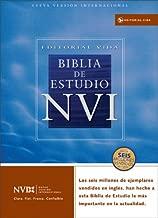 Biblia de estudio NVI con índice (Spanish Edition)