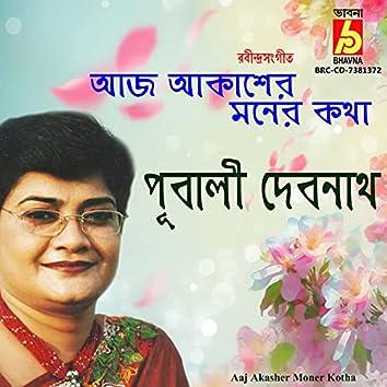 Aaj Akasher Moner Kotha