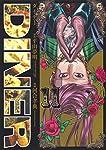 DINERダイナー 11 (ヤングジャンプコミックス)
