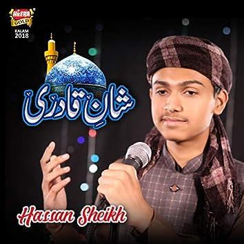 Shan E Qadri