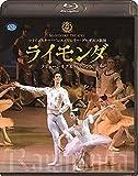 マリインスキー・バレエ「ライモンダ」テリョーシキナ&パリッシュ [Blu-ray]