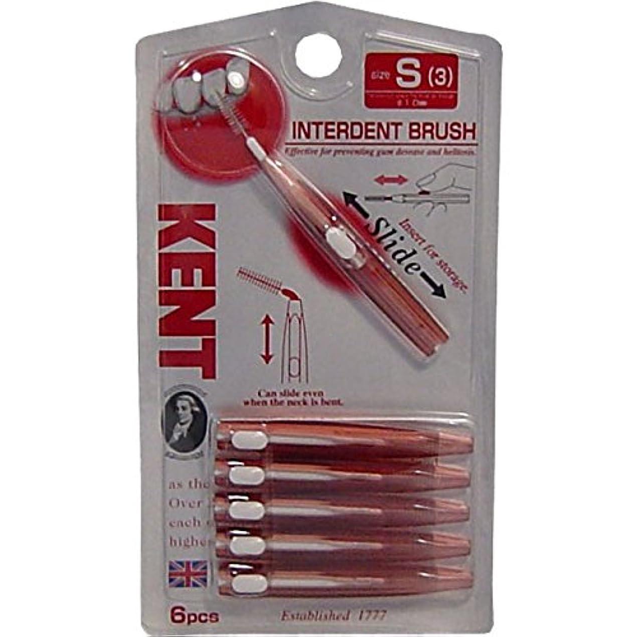 鋼理容室クラシック池本刷子工業 ケント(KENT) 歯間ブラシ サイズ3 Sサイズ*6本入 4970270107920