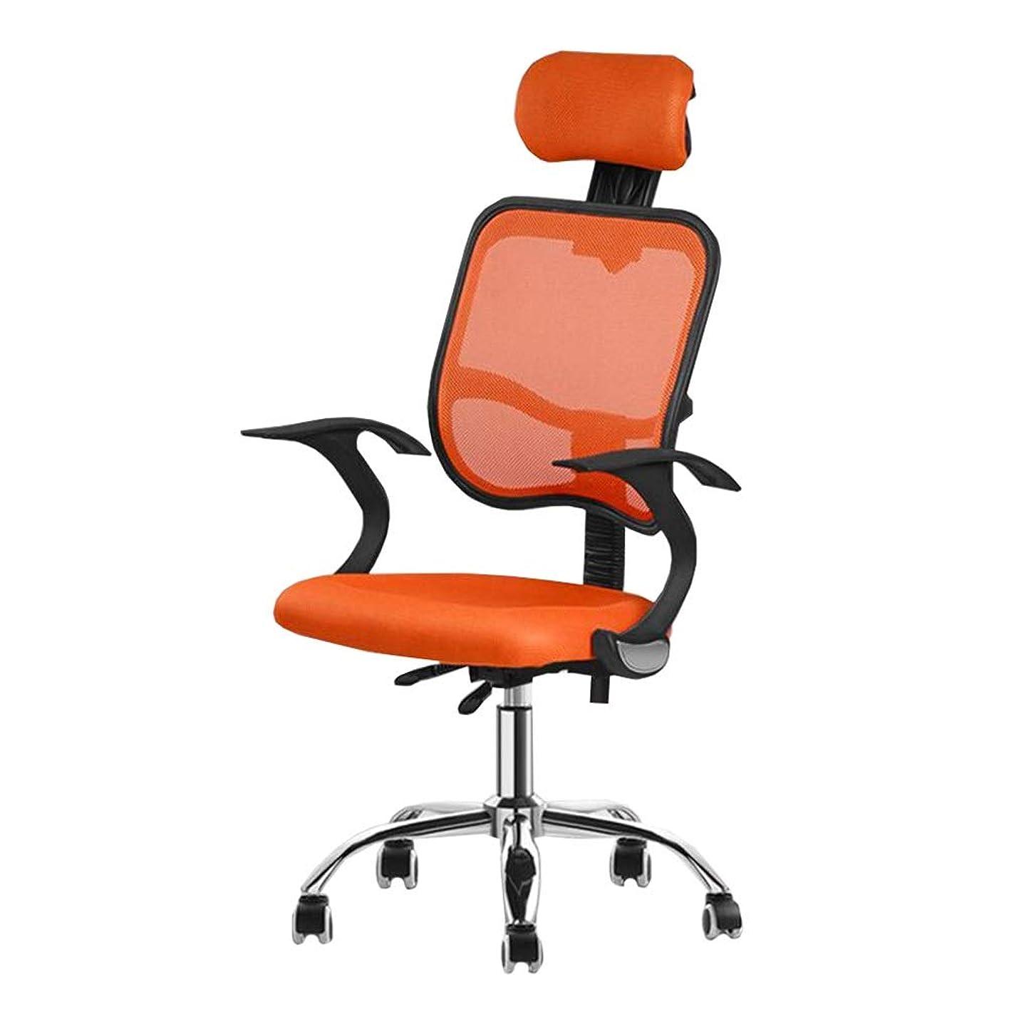 熟達した分泌する便利さDALL 事務用椅子 多機能 寝室 スタディホームチェア 学習チェア ドミトリーチェア スタッフチェア (色 : Orange)