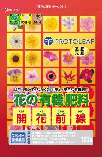 プロトリーフ 花の有機肥料 開花前線 700g