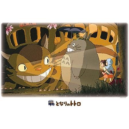 エンスカイ 1000ピース ジグソーパズル となりのトトロ ネコバス到着 (50x75cm)