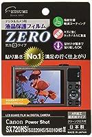 エツミ デジタルカメラ用液晶保護フィルムZERO Canon SX720HS/SX620HS/SX610HS対応 VE-7386