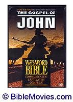 Gospel of John (Watchword Bible)
