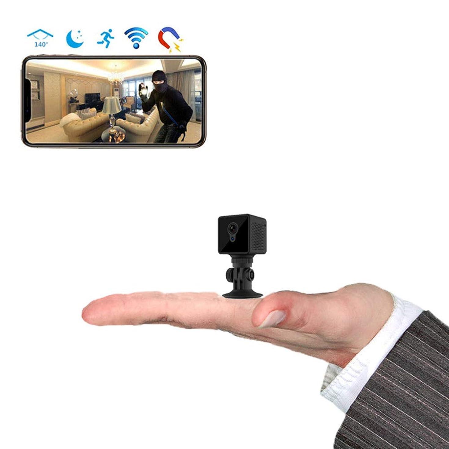 Hidden Camera-Spy Camera Wireless Hidden WiFi Camera with APP,Home Security Camera with Night Vision and Motion Detection, Mini Nanny Cam with Adjustable Bracket