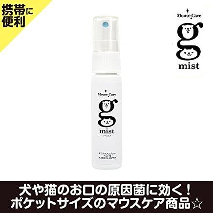 G-MIST ジーミスト(Gミスト)マウスケア用 30ml