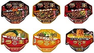 日清 ラ王 カップ麺詰め合わせ 6種類 各2個 1箱:12食入り