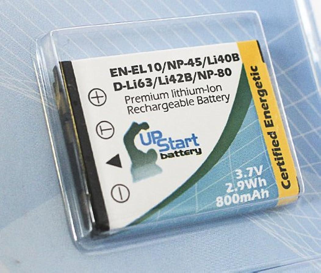 Nikon Coolpix S3000 Battery - Replacement for Nikon EN-EL10 Digital Camera Battery (800mAh, 3.7V, Lithium-Ion)
