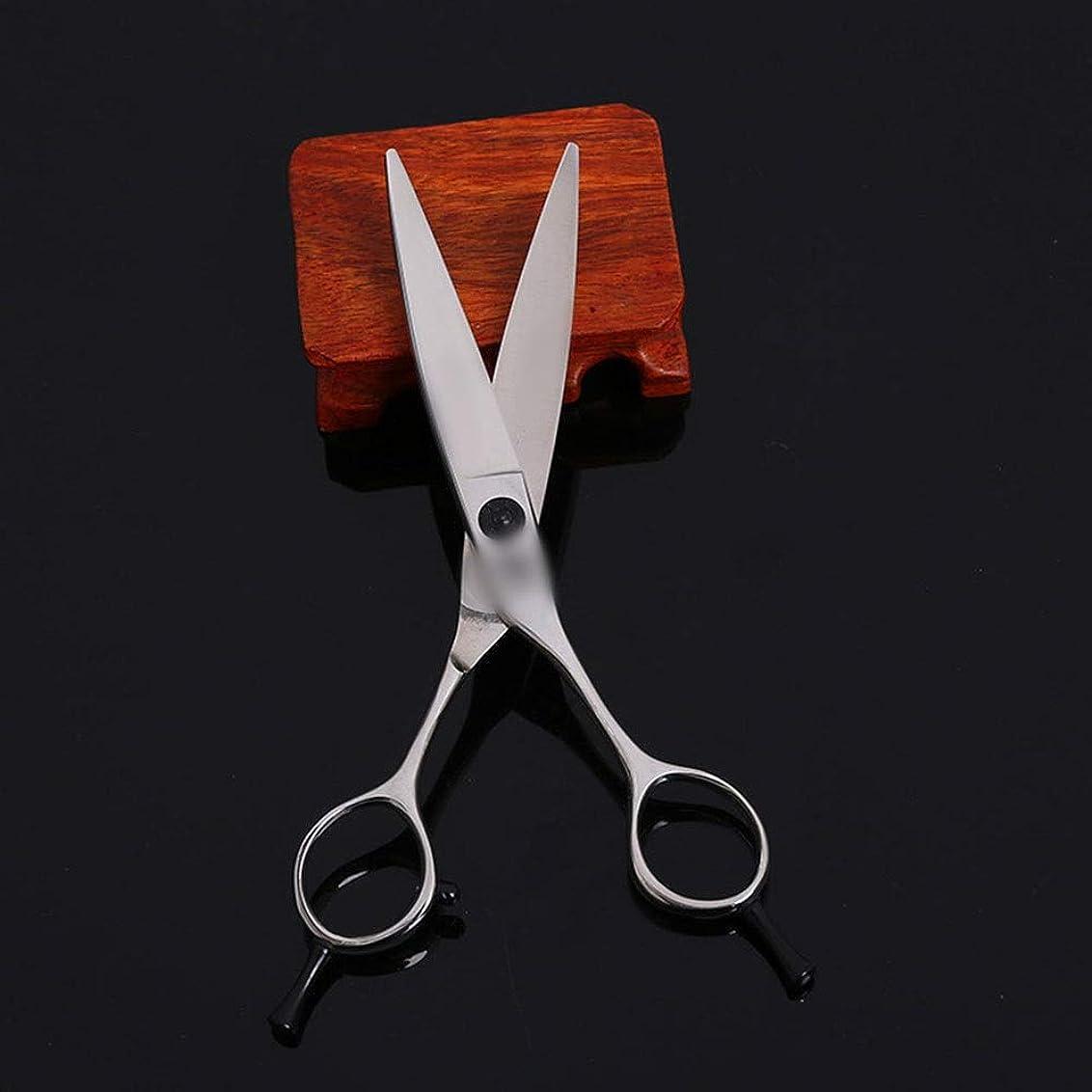 原因骨髄所属Xiongdeisix 6インチ美容院プロフェッショナル理髪サロンはさみハイエンド理髪ツールカーリングはさみ指残り (色 : Silver)
