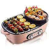 MUzoo Padella da Forno elettrica Senza Fumo - Grill Grill per Interni/Esterni Grill BBQ Grill Grill Antiaderente Rimovibile