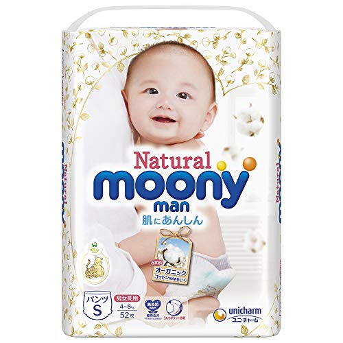 Japanische Pull-up windeln Moony Natural PS (4-8 kg) // Japanese Pull-UP diapers Moony Natural PS (4-8 kg) // Японские трусики Moony Natural PS (4-8 kg)