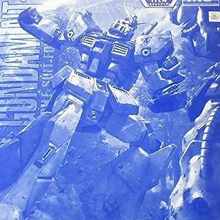 MG ガンダム NT-1 アレックス ver.2.0 クリアカラー