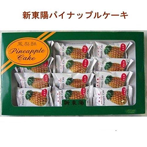 新東陽鳳梨酥 パイナップルケーキ 台湾名物 菓子 12個入り 300g 冷凍便と同梱不可