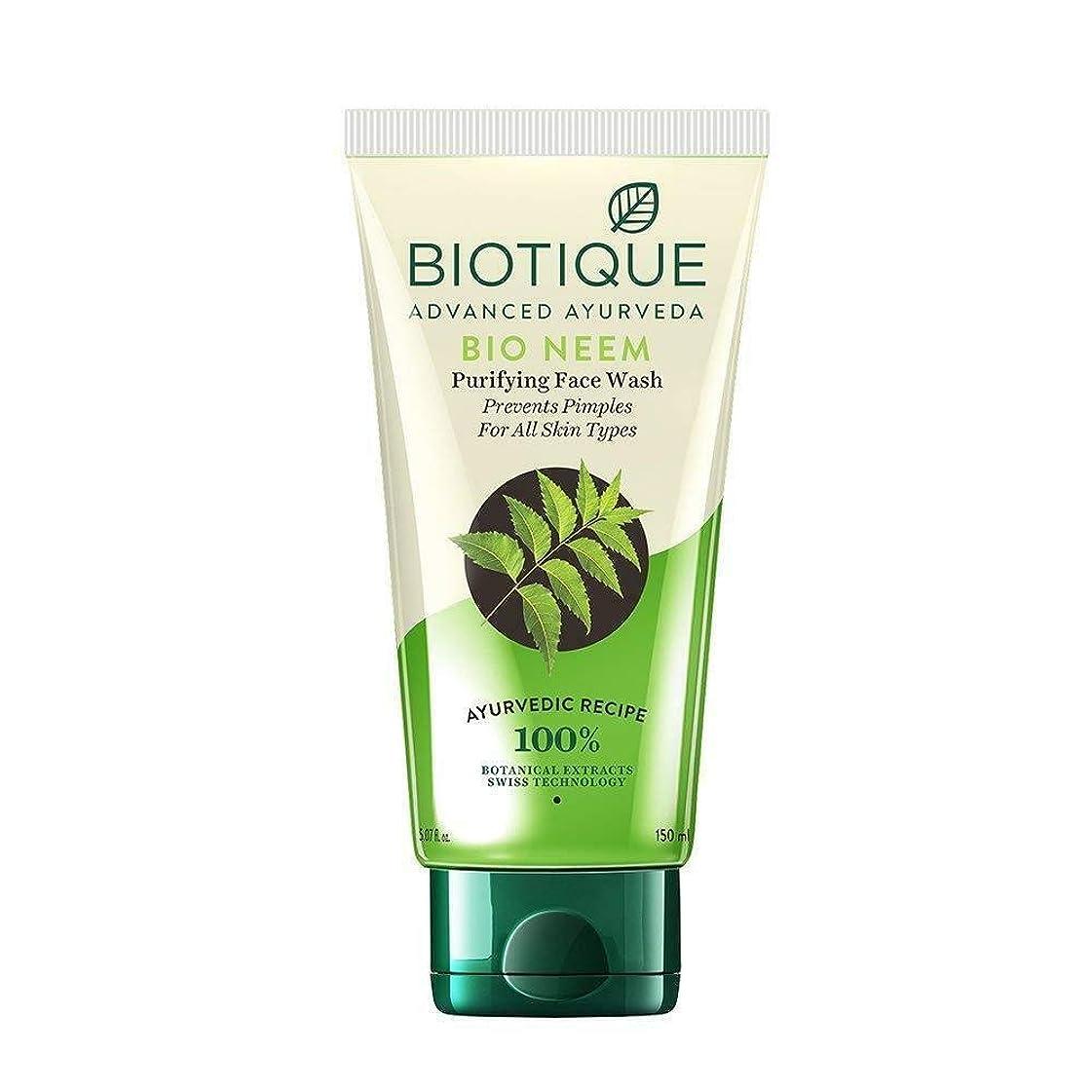 系統的欠如ジュースBiotique Advanced Ayurveda Bio Neem Purifying Face Wash for All Skin Types 150ml すべての肌タイプのためのBiotique Advanced Ayurvedaバイオニーム浄化フェイスウォッシュ
