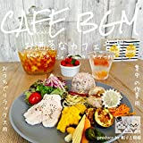 CAFE BGM Fashionable cafe music Bossa Nova Jazz House Guitar BGM For relaxing at home For intensive work produce by Boushi to Megane
