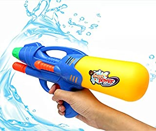 OMGOD Water Gun Shooter Blasters Soakers, Large Capacity Squirt Guns Pistols Soaker Far Range Gift for Kids Boys Outdoor Activity Summer Party Squirt Games Favor Toy Present