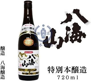 八海山 特別本醸造酒 720ml