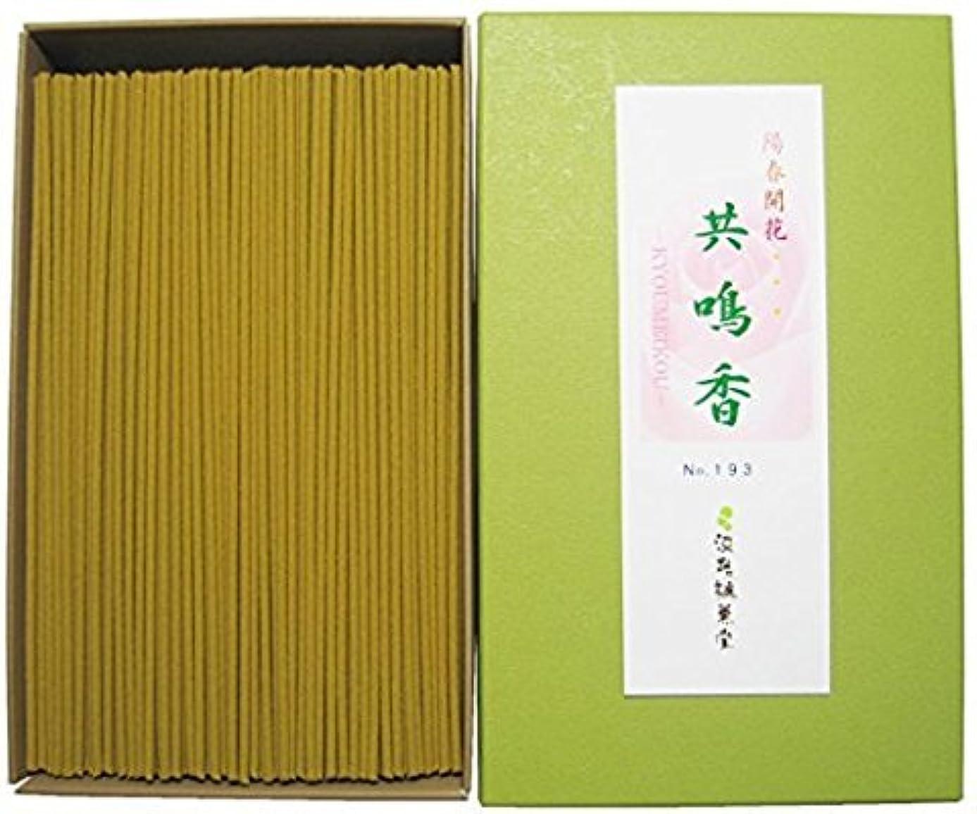 淡路梅薫堂のお線香 共鳴香 150g×15 (薔薇の香り) #193