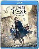 ファンタスティック・ビーストと魔法使いの旅[Blu-ray/ブルーレイ]