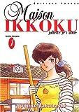Maison Ikkoku, tome 1 - Juliette je t'aime