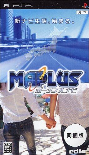Maplus: Portable Navi (w/ GPS Receiver)