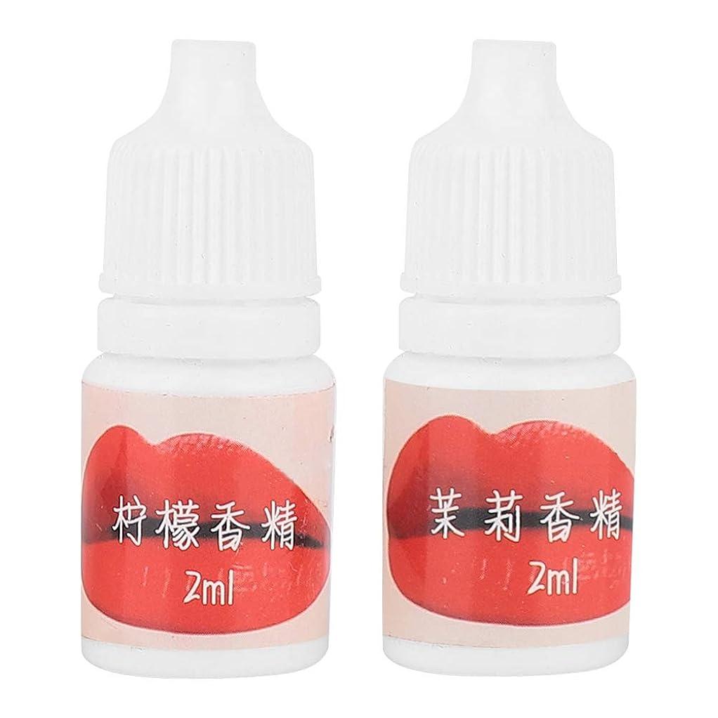 スリル思いやり適合する4個 DIY 口紅 本質の香り 自家製 口紅DIY 粉材料型(01)