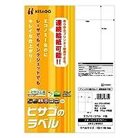 ヒサゴ エコノミーラベル4面 ELM003 00004430【まとめ買い3冊セット】