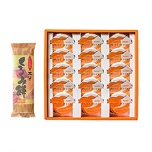 ゼリー HORI 北海道 夕張メロン ピュアゼリー 80g × 15個セット & くるみもち 1個 餅 ギフト メロン ゼリー ホリ 北海道 銘菓 セット